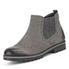 Remonte Chelsea Boots